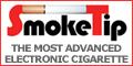 E Cigarette Brands